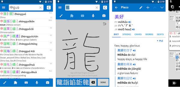 Pleco Translator App (Chinese) for Iphone and Smartphone