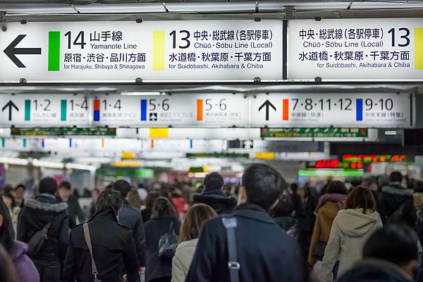 Tokyo's underground train stations