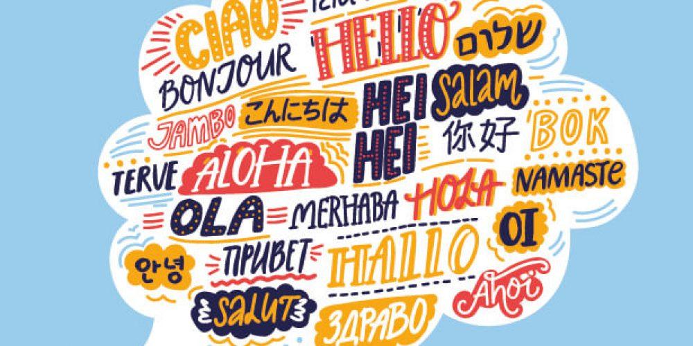 Easiest language to learn_MAIN