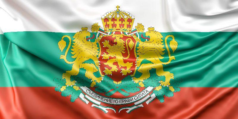 bulgarian-translation-EHLION